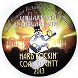 hard-rockin logo
